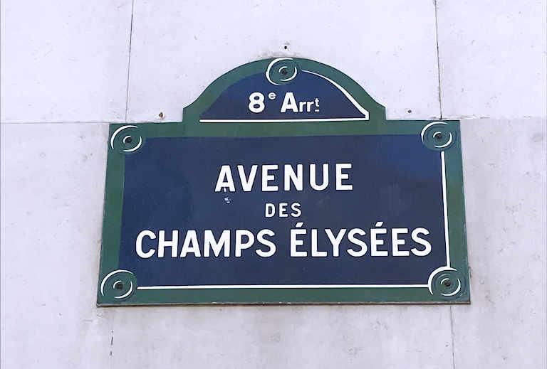 Sign Champs Elysée