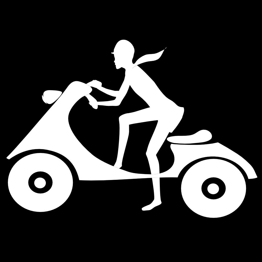 Ainsi Hardi Logo